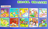 Clearance - 《小故事大智慧》学前幼儿小读本书套 (10 本) Set of 10 chinese readers - singapore-books