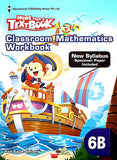 More than a textbook Maths Textbook & Workbook Primary 6B set - Singapore Books