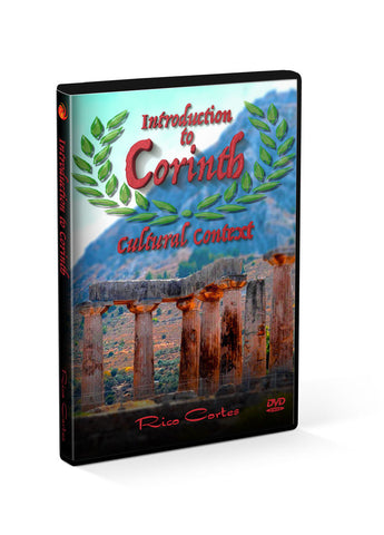 Introduction to Corinth