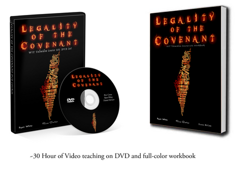 Legality of the Covenant Conference DVD Set