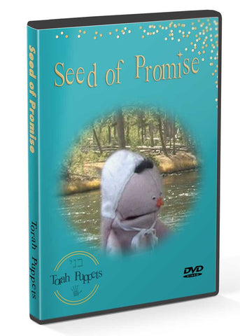 Torah Puppets – Seed of Promise