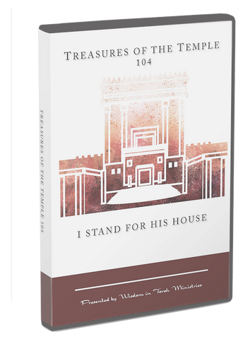 Treasures of the Temple Course 104