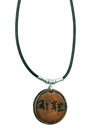 Judaica - Paleo Hebrew YHVH Necklace