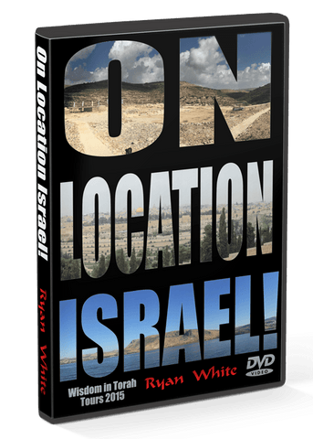 Teaching - On Location Israel!