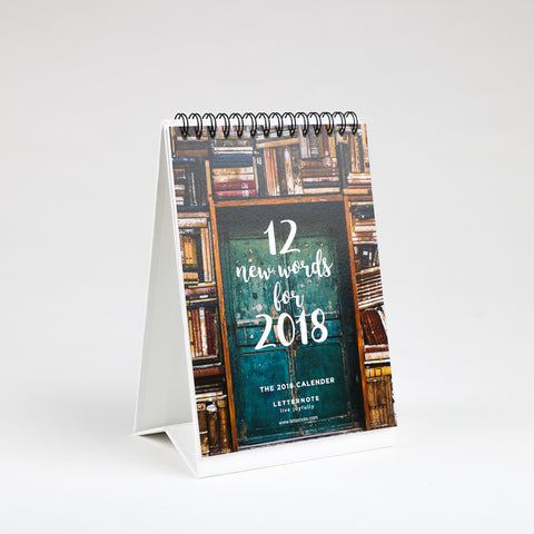 12 New Words 2018 Calendar