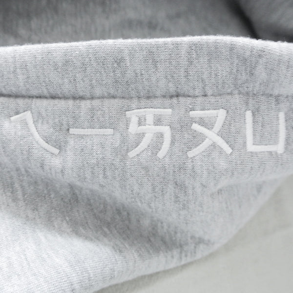 EMBROIDERED LOGO HOODIE - GREY