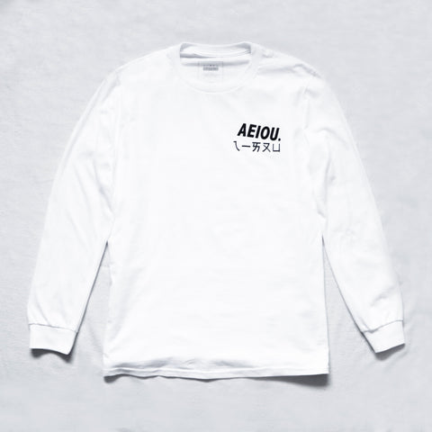 AEIO:U LONG SLEEVE - WHITE