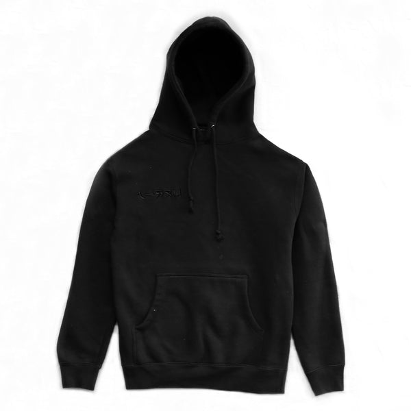 EMBROIDERED LOGO HOODIE - BLACK/BLACK