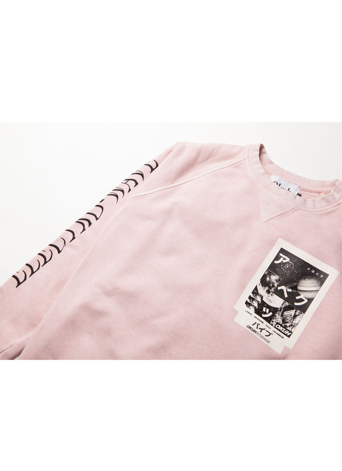 Electrowave Pink Sweatshirt by Okuh Studios, mens streetwear fashion brand, Front close up
