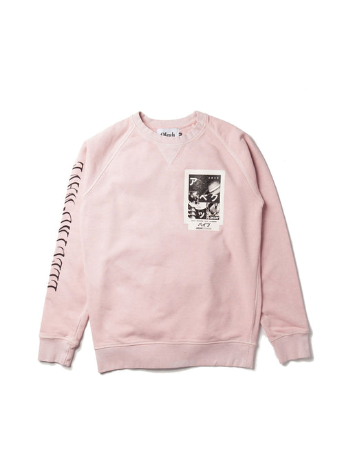 Electrowave Pink Sweatshirt by Okuh Studios, mens streetwear fashion brand, Front