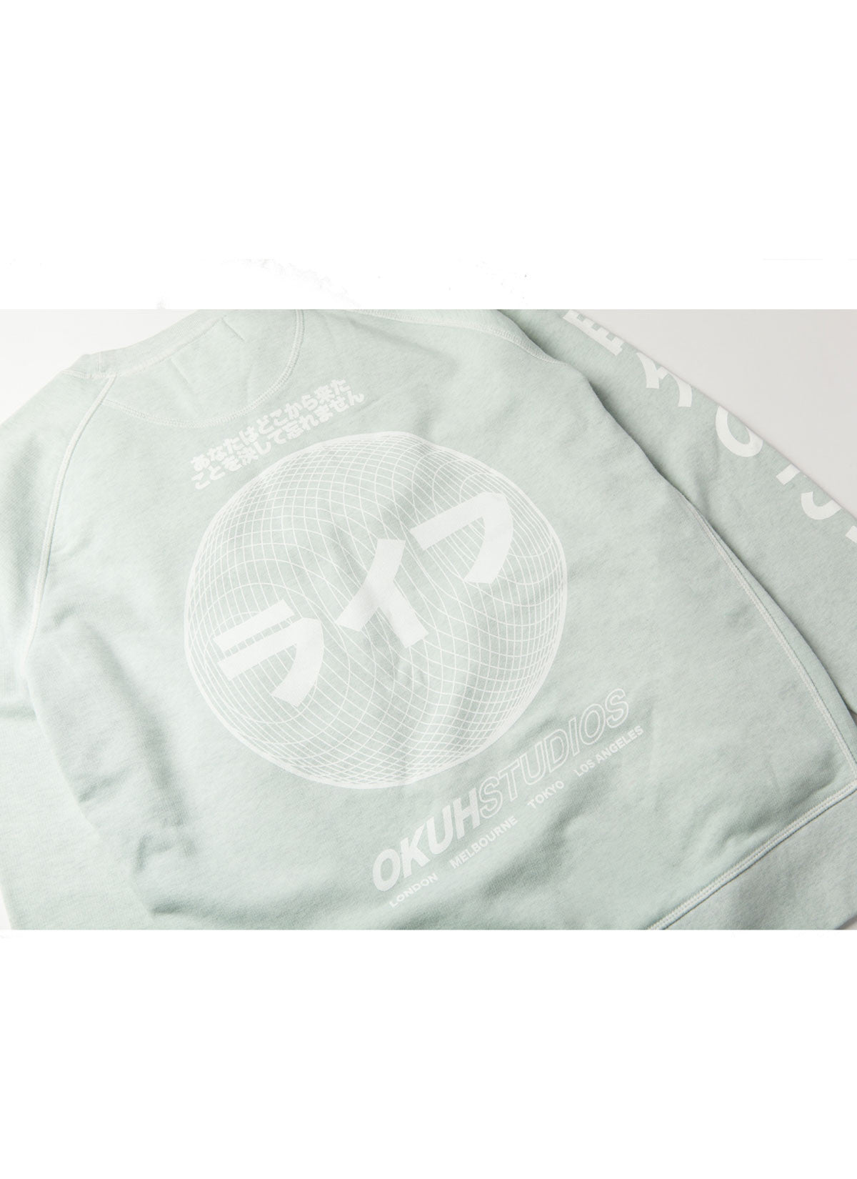 Mint Sphere Sweatshirt by Okuh Studios, mens streetwear fashion brand, Back  close up