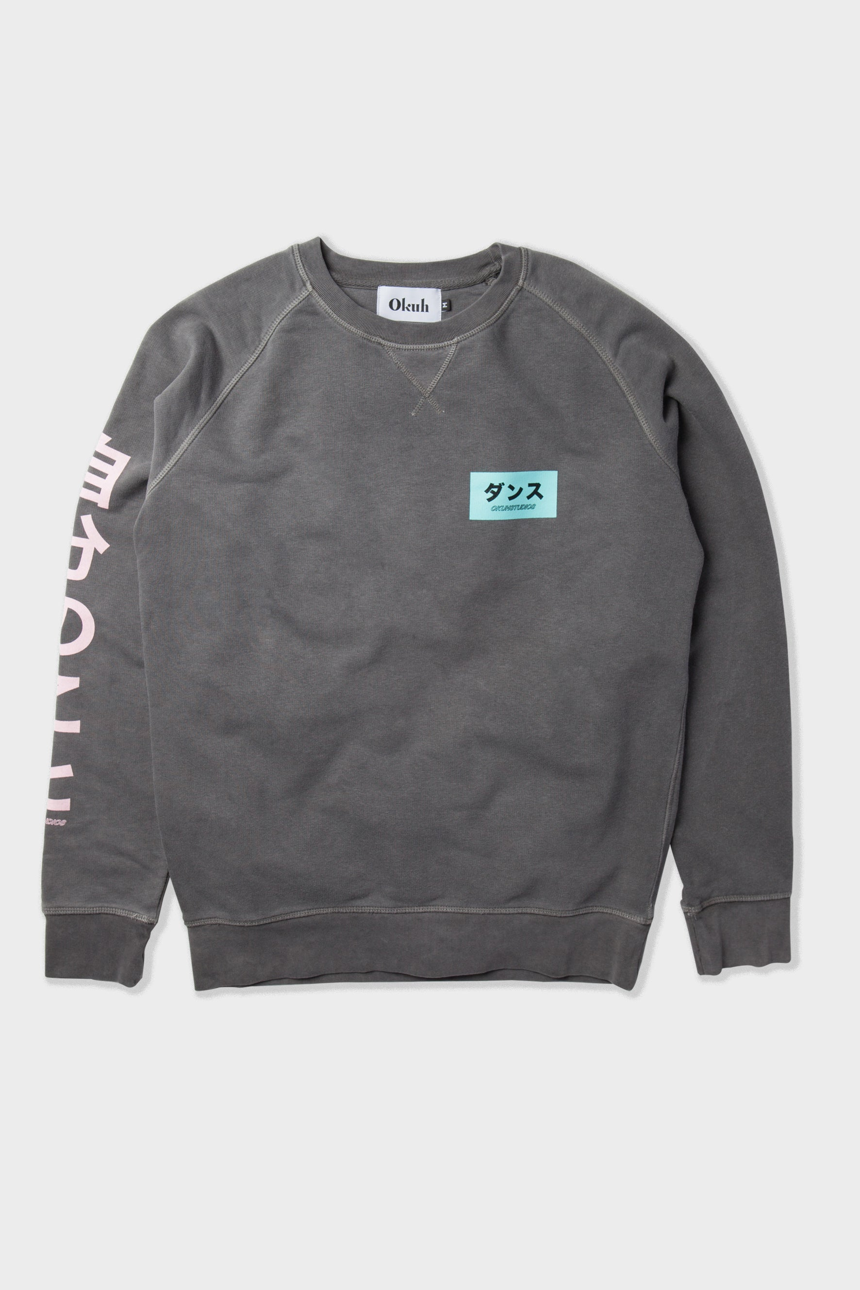 Back Up Disk - Washed Black Embroidered Sweatshirt