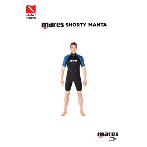 MARES WETSUIT SHORTY MANTA