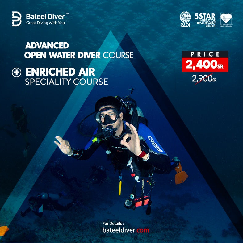 Special offer from Bateel Diver