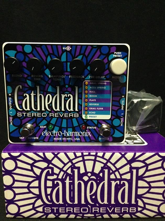Electro-Harmonix EHX Cathedral Stereo Reverb Guitar Effects Pedal & AC Adapter