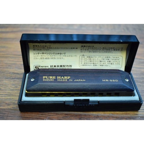 Suzuki Pure Harp MR-550-Db 10 Hole Diatonic Harmonica Key of Db