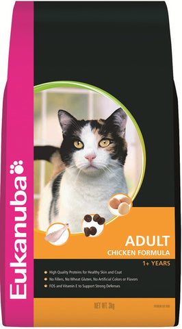Eukanuba Adult Chicken Dry Cat Food