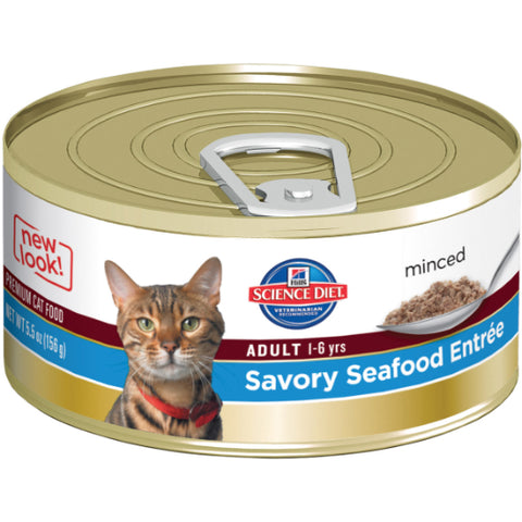 Hills Science Diet Adult Cat Savory Seafood Entree