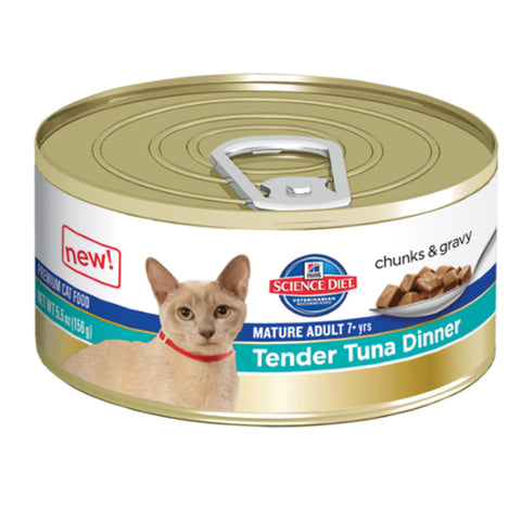 Hilli's Science Diet Mature Tender Tuna Dinner in Gravy