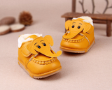 Elephant leather baby walking shoes