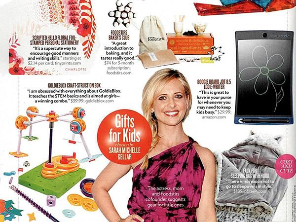 People Magazine's 2015 Holiday Gift Guide
