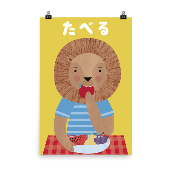 Eating Lion - Japanese