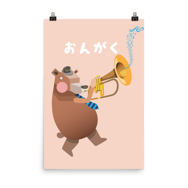 Musical Bear - Japanese