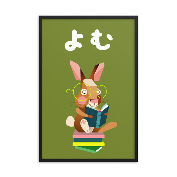 Reading Rabbit - Japanese (Framed)