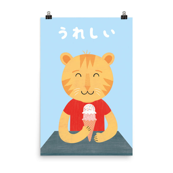 Happy Cat - Japanese