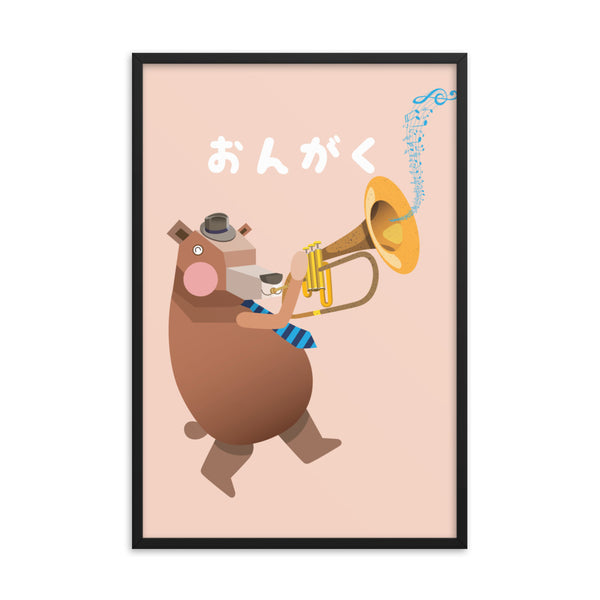 Musical Bear - Japanese (Framed)