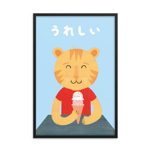Happy Cat - Japanese (Framed)