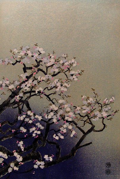 Cherry Blossoms by Kotozuka - Artifax antiques & design