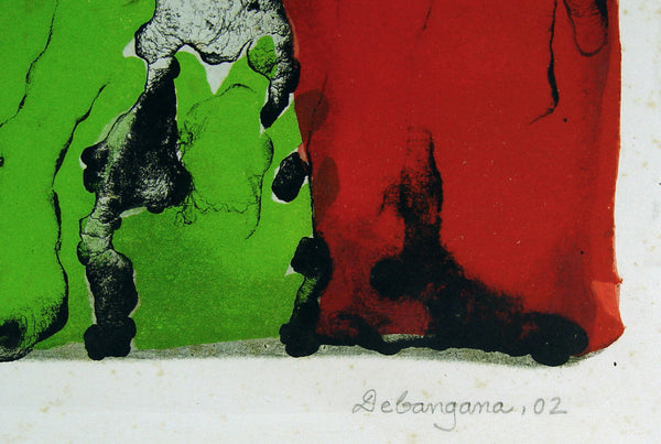 Abstract Lithograph - Artifax antiques & design