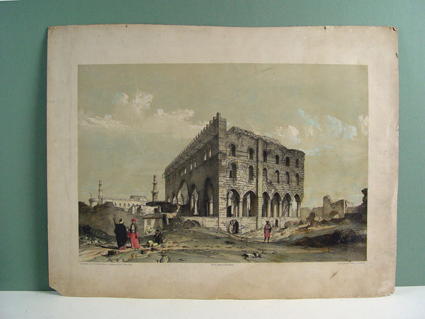 Josephs Hall, Cairo Egypt, 1840
