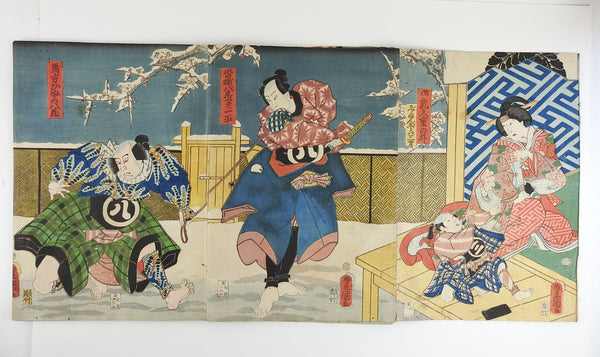 Album of Ukiyo-e Woodblock Prints