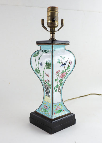 Pink & Robins Egg Blue Chinoiserie Enamel on Brass Table Lamp