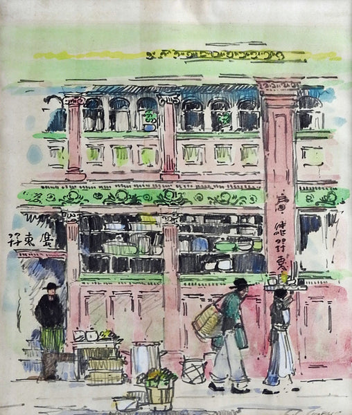 San Francisco Chinatown Watercolor Painting