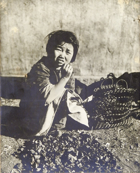 1956 Urban Asian Photograph of Child