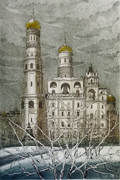 Ivan The Great Bell Tower Moscow Etching