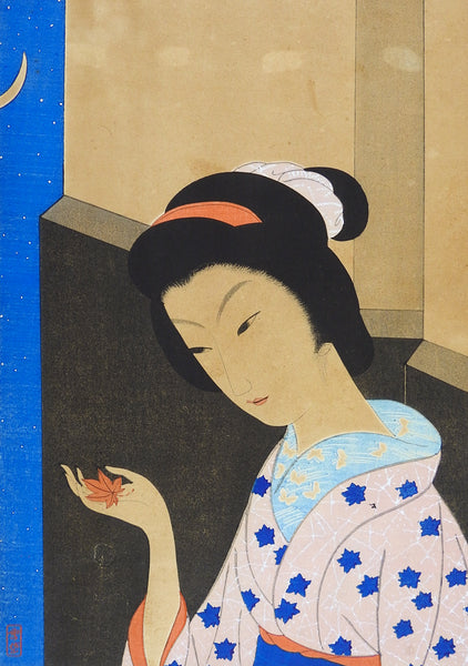 Vintage Japanese Wood Block Print