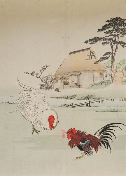 Japanese Roosters Wood Block