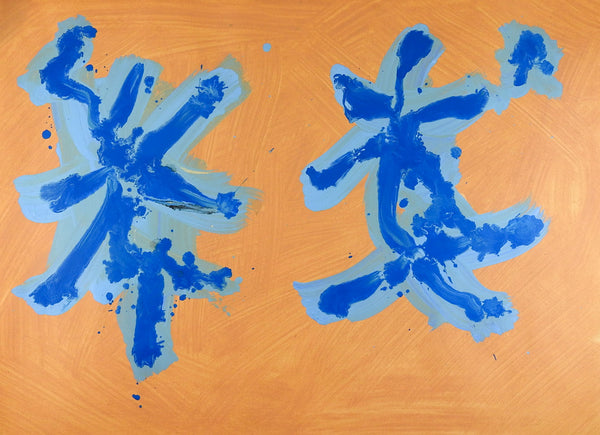 Abstract Expressionist Blue & Peach Painting on Paper