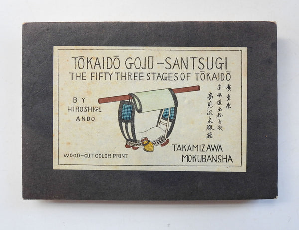 The 53 Stages of Tokaido Woodblocks By Hiroshige