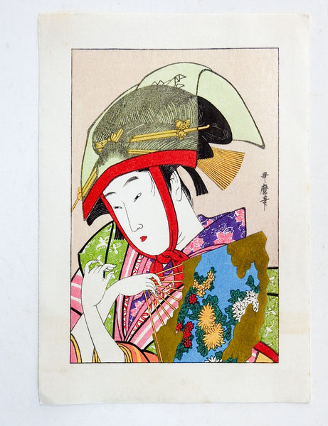 Small Contemporary Japanese Woodblock Print