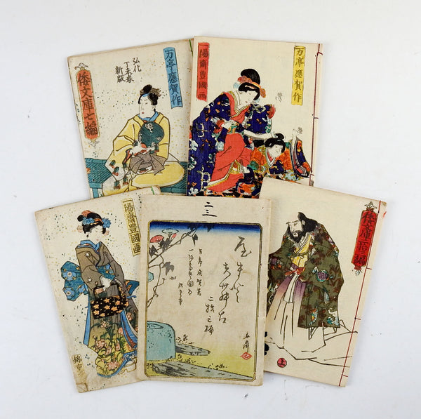 19th Century E-Ukiyo Woodblock Print Books - Set of 4