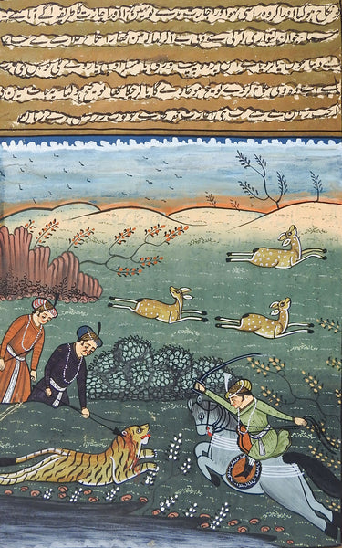 Mughal Miniature Tiger Hunt Painting