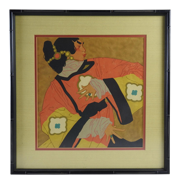 Tibetan Temple Dancer Serigraph