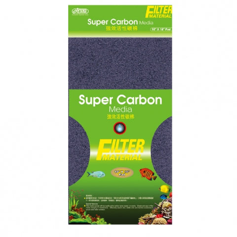 ISTA Filter Media Pad - Super Carbon