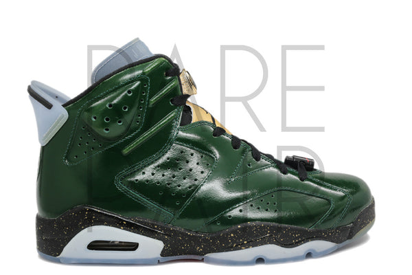 "Air Jordan 6 Retro ""Champagne"" - Rare Pair"