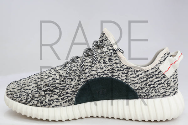 "Yeezy Boost 350 ""Turtle Dove"" - Rare Pair"